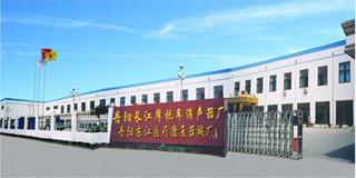 江苏金长江环保汽摩消声器有限公司